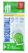Средство защиты от комаров Mosquitall Защита для взрослых 12 шт...
