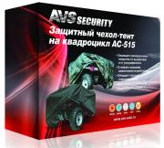 Тент AVS AC-515 Camo влагостойкий, размер XL 251x124x84cm - на...