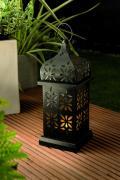Уличный светильник Gardman Арабский фонарь