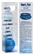 """Система очистки Smart Pool """"Maxi+"""" для бассейнов размером от 20 до 30..."""