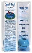"""Система очистки Smart Pool """"Mini+"""" для бассейнов размером от 5 до 10..."""