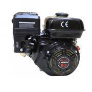 Lifan Двигатель 168F-2 6,5 л.с.