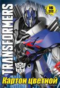 """Набор цветного картона """"Transformers-4"""", 16 листов, в ассортименте"""