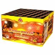 Супер салют ::: Супер салют Янтарный закат