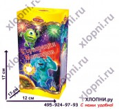Фестивальные шары ::: Фестивальные шары Корпорация Монстров
