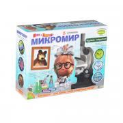 Опыты науки с Буки МиМ Микромир (15 экспериментов) Bondibon
