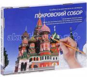 Мастер-класс по номерам Покровский собор