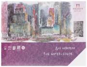 """Планшет для акварели Palazzo """"Нью-Йорк"""", 24 х 32 см, 12 листов"""