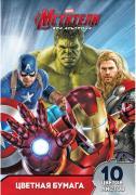 Marvel Набор цветной бумаги Мстители 10 листов 10 цветов