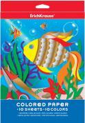"""Цветная бумага """"Erich Krause"""", формат A4, 10 цветов"""