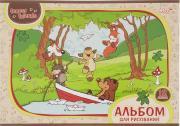 Hatber Альбом для рисования Лесные друзья 12 листов 15339