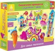 Vladi toys Для самых маленьких. Принцесса
