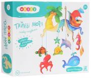 Woody Набор-подвеска для росписи Тайны моря