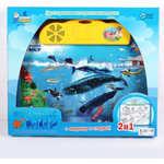 """Двусторонняя доска Joy Toy интерактивная """"Подводный Мир"""" 7281"""