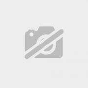 "Шина всесезонная ""Adhessa MP-61 205/55R16 91H"""