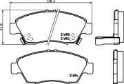 Передние колодки TEXTAR 2169401 с звуковым предупреждением износа
