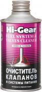 """Очиститель клапанов и системы питания (на 60 л) """"Hi-Gear"""". HG 3236"""