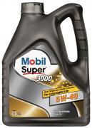 Масло моторное Mobil Super 3000 x1 5w-40 (кан4л) (синтетическое)