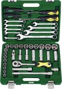 Набор инструмента Арсенал (auto) 42 предмета (АА - C1412L42) артикул...