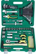Набор инструмента Арсенал AL-98 AA-C1412UL98 AUTO