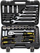 Набор инструментов Berger BG042-12