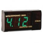Multitronics DM-20D - Тахометр-вольтметр дизельный