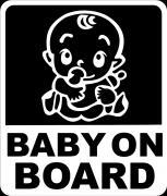 """Наклейка автомобильная Оранжевый слоник """"Baby on Board. Квадрат 2"""",..."""