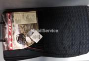 Коврики автомобильные CANNON PROTEC W3