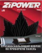 """Противоскользящий коврик на приборную панель """"Zipower"""", цвет: черный...."""