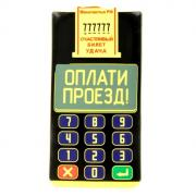 Аксессуар СИМА-ЛЕНД Оплати проезд 821685