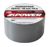 Лента Zipower Pm4251