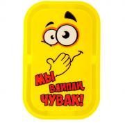 Аксессуар СИМА-ЛЕНД Мы влипли, чувак 875348