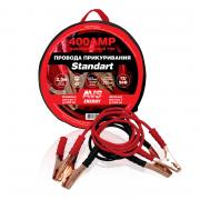"Провода прикуривания AVS ""Standart BC-400"", 2,5 м, 400 А"