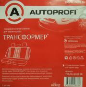 Клапан Autoprofi Trs/kl-002b bk