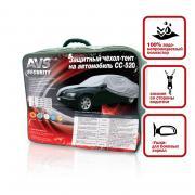 "Защитный чехол-тент на автомобиль ""AVS"", 432 х 165 х 119 см Размер M"