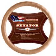 Оплетка Senator Alabama ''xl''