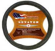 Оплетка Senator Alaska ''l'' 2