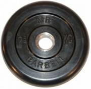 Диски Barbell 2,5 кг 26 мм