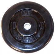 Диски Barbell 10 кг 26 мм