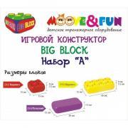 """Крупноблочный конструктор EDU-FARM BIG BLOCK набор """"А"""""""