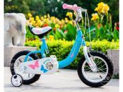 """Детские велосипеды Детский велосипед Royal Baby Butterfly Steel 14""""..."""