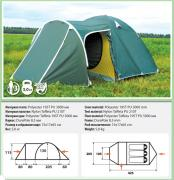 Трехместная палатка Comfortika - Trial 3 Plus