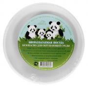 "Набор суповых био-тарелок ""Greenmaster"", цвет: белый, 460 мл, 10 шт"