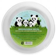 """Набор суповых био-мисок """"Greenmaster"""", цвет: белый, 680 мл, 10 шт"""