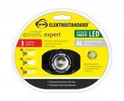 Налобный фонарь Elektrostandart Expert