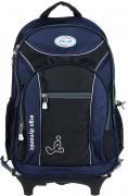 Рюкзак детский городской Polar, 21,5 л, цвет: синий. П382-16