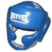 Шлем тренировочный Reyvel (кожа)