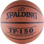 Мяч баскетбольный Spalding TF-150 (73-953z/63-684z), размер 7