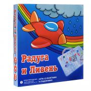 """Настольная игра Funville """"Радуга и ливень"""""""