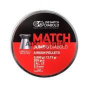 Пули пневматические JSB Exact Jumbo Match 5,5 мм 0,890 грамма (300 шт)